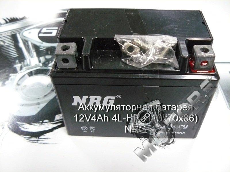 Аккумуляторная батарея АКБ 12V4Ah 4L-HR (ш110х в70х г86) NRG