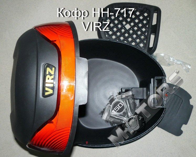 Кофр HH-717 VIRZ, объем 32 литра, быстро съемный, цвет черный