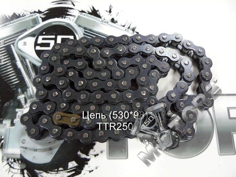 Цепь приводная (530*98) IRBIS TTR250