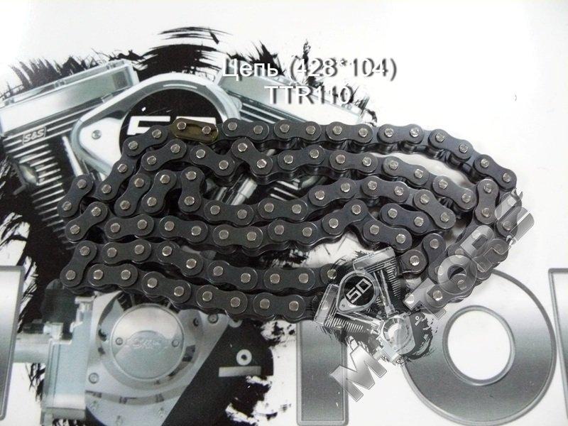 Цепь приводная (428*104) IRBIS TTR110