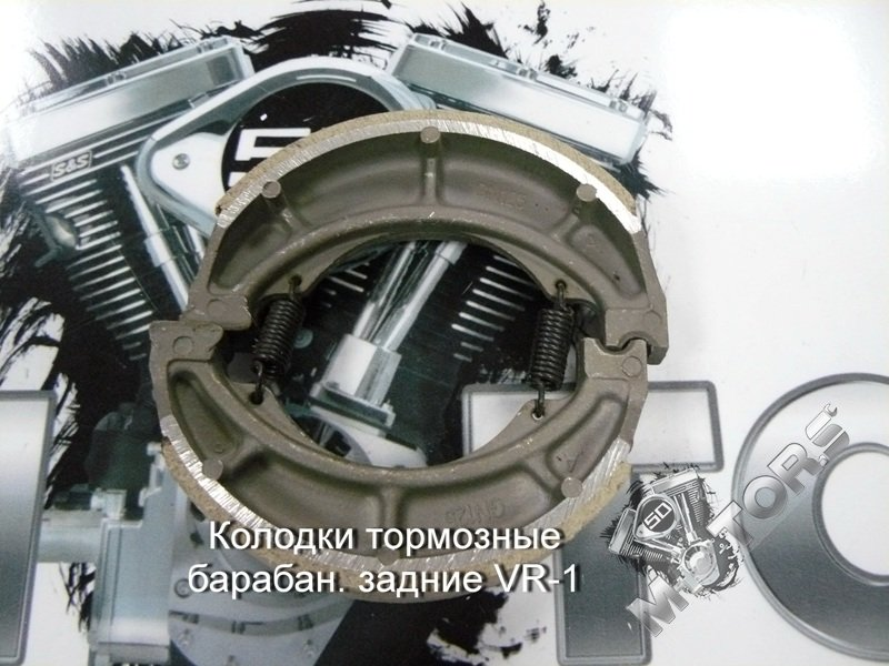 Колодки тормозные барабанные (задний тормоз) IRBIS VR-1