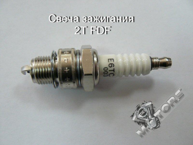 Свеча зажигания для скутера 2Т FDF