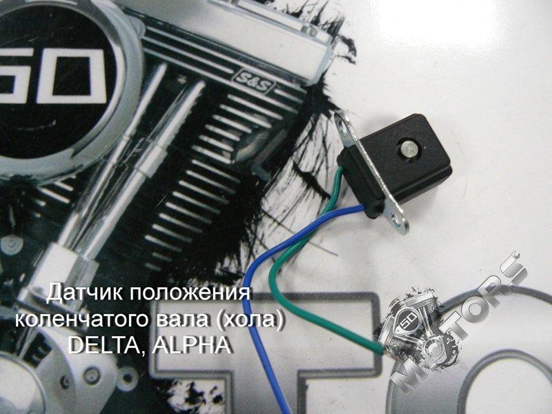 Запчасти для мотоцикла, 1P-серии, Электрооборудование, Датчики