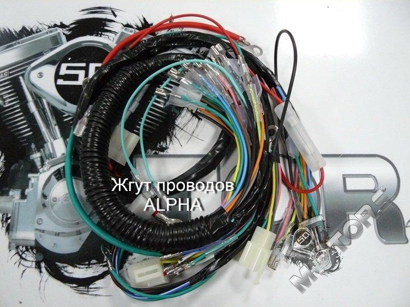 1P-серии, Электрооборудование, Проводка