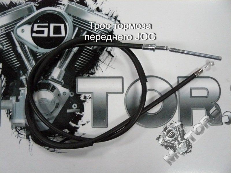Трос тормоза переднего модель Yamaha JOG