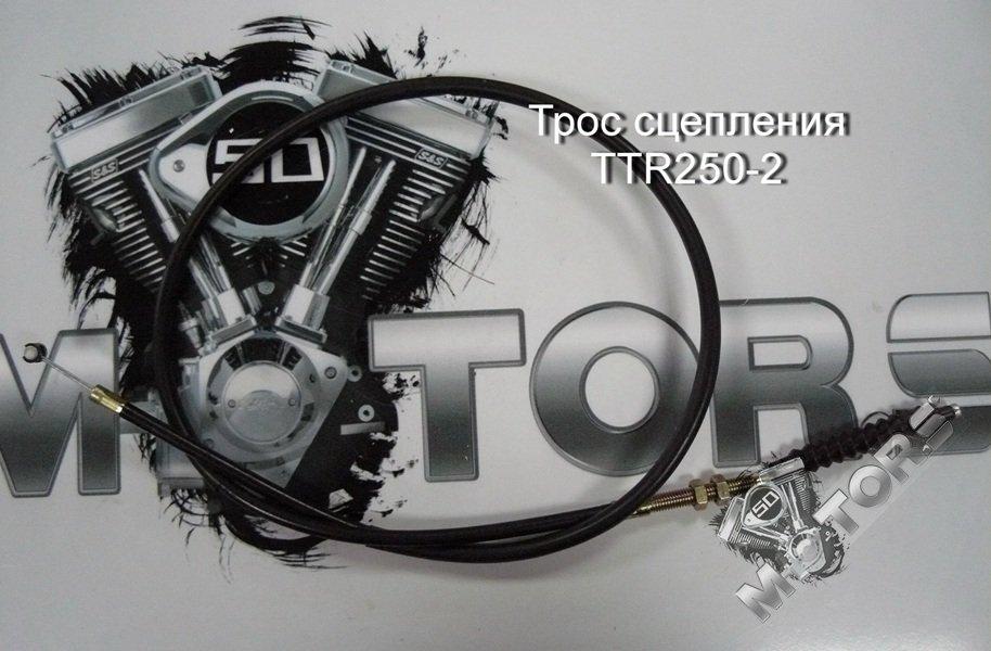 Трос привода сцепления IRBIS TTR250-2