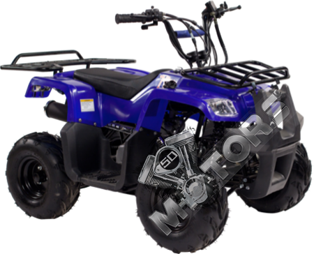 Квадроцикл IRBIS ATV70U 70cc 4т