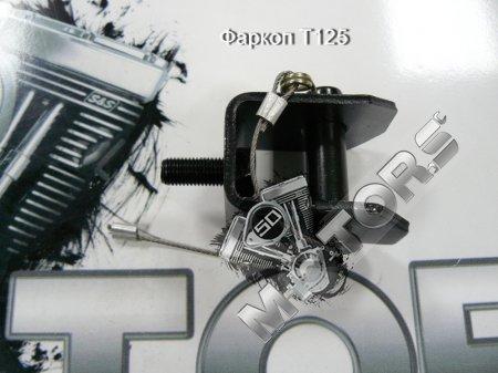 Фаркоп Dingo T125