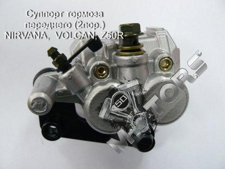 4T 139QMB 12', 4T 152QM1, 157QMJ, 157QMJ-H, 153QMI, 158QMJ, Тормозная система, Тормозные цилиндры