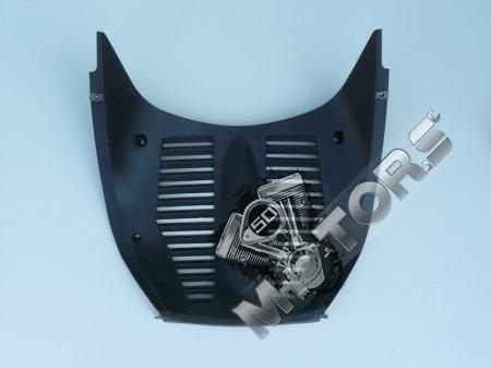 Пластик передний защитный (подкрылок) IRBIS CENTRINO, F22