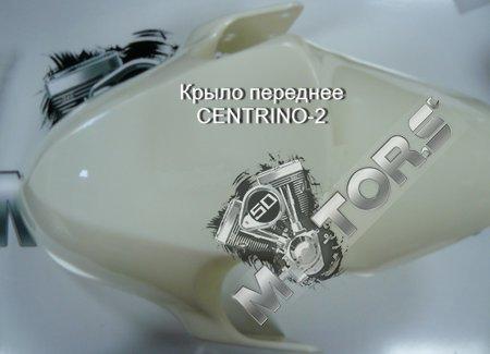 Крыло переднее IRBIS CENTRINO, F22