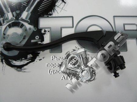 Рычаг тормоза переднего в сборе (диск.) ATV150