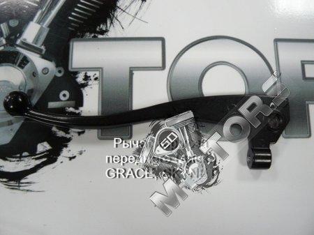 Рычаг тормоза переднего(дисковый тормоз)  IRBIS GRACE, SKYNET