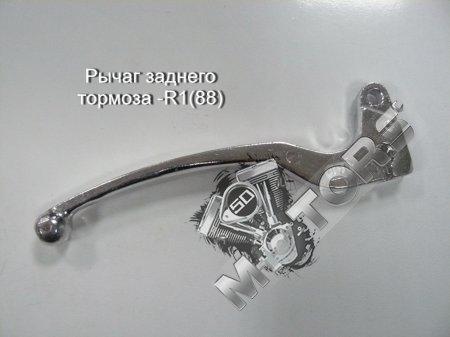 Рычаг тормоза заднего-R1(88) барабанный тормоз, рычаг сцепления IRBIS TTR 125