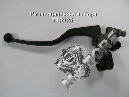 Рычаг сцепления в сборе IRBIS TTR125