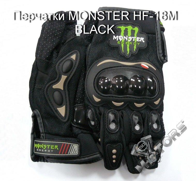 Перчатки MONSTER  HF-18M BLACK