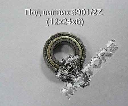 Подшипник вариатора, размер 6901/2Z (12х24х6)