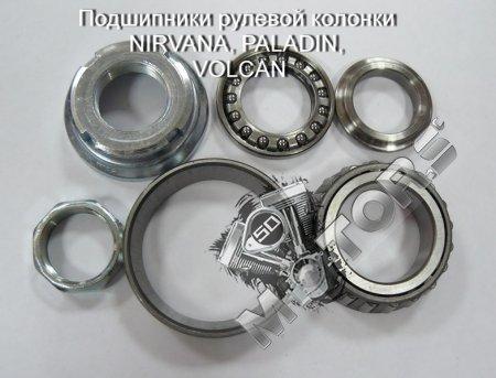 Подшипники рулевой колонки комплект, нижний подшипник конусный роликовый dвн.35мм NIRVANA, PALADIN, VOLCAN