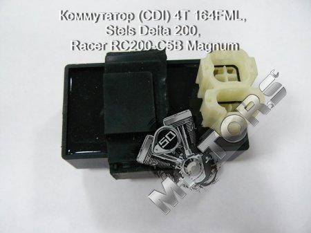 Коммутатор (CDI), модель 4Т 164FML, Stels Delta 200, Racer RC200-C5B Magnum