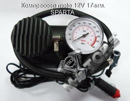 Компрессор мини moto 12V 17 атм. SPARTA