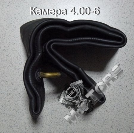 Камера, размер 4.00- R6