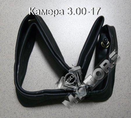 Камера, размер 3.00-R17