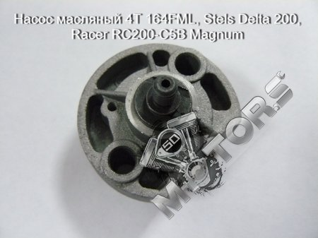164 Fml двигатель инструкция - фото 10