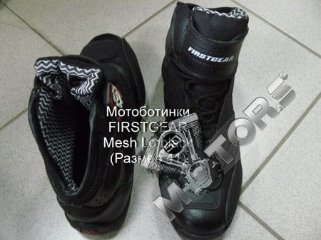 Мотоботинки FIRSTGEAR Mesh Lo black (Размер 41)