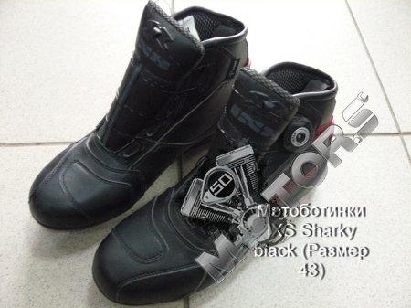 Мотоботинки (мотоботы) IXS Sharky black (Размер 43)