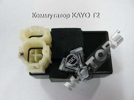 Коммутатор, модель KAYO T2