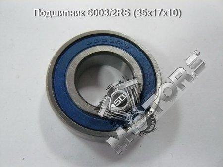 Подшипник 6003/2RS размер(35х17х10)