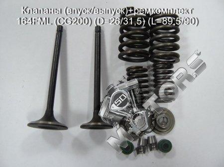 Клапаны (впуск/выпуск)+ремкомплект  модель двигателя 164FML (CG200) размер( ...