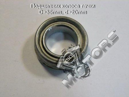 Подшипник колеса тачки D=35mm, d=20mm