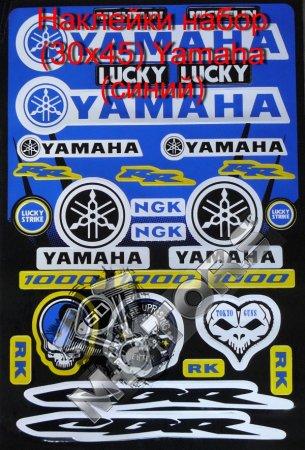 Наклейки набор (30x45) Yamaha (синий)