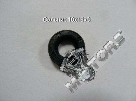 Сальник (резиновый армированный манжет) 10х18х6