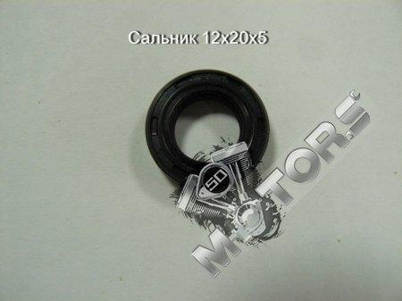Сальник (резиновый армированный манжет) 12x20x5