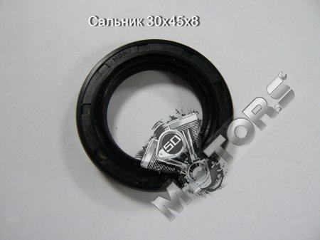 Сальник (резиновый армированный манжет) 30x45x8
