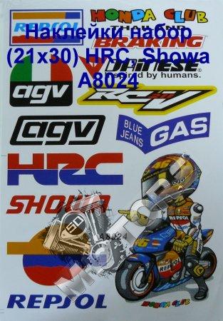 Наклейки набор (21x30) HRC, Showa A8024