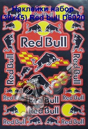 Наклейки набор (30x45) Red bull D6020